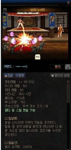 DNF圣职者三觉技能改动一览 蓝拳终成幻神
