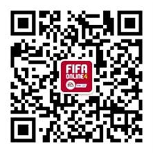 FIFA Online 4-七月福利季福利惊喜派送!