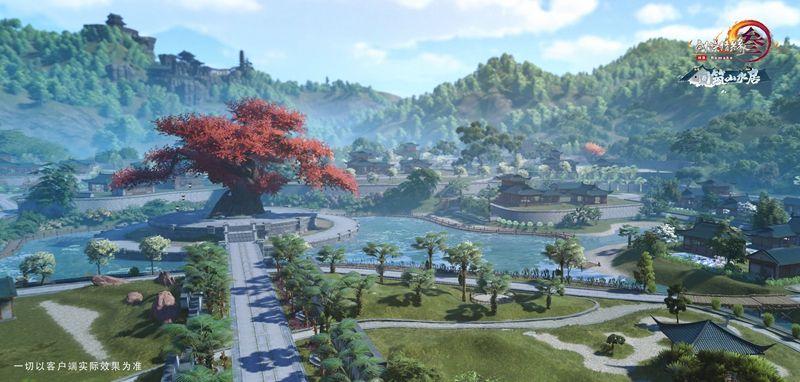 同筑山水居 乐享安居意 《剑网3》暑期资料片即将来袭
