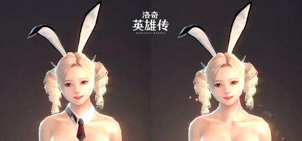 身材Upppp!《洛奇英雄传》特别版兔女郎来啦!