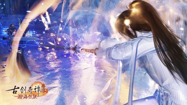 """《古剑奇谭OL》年度版本""""瀚海惊弦""""今日公测,歌手周深献声全新主题曲"""