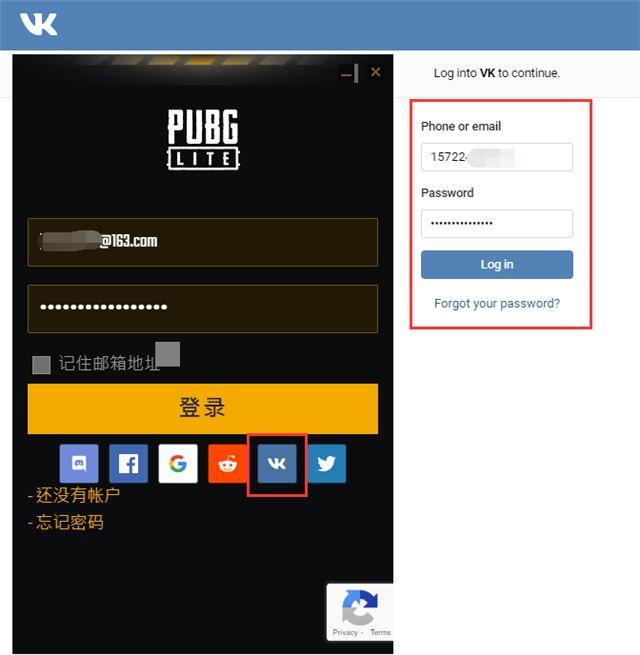 PUBG Lite更新后登录异常怎么解决?Golink加速免费助力