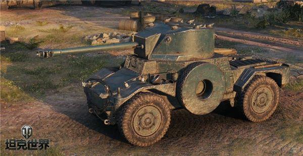 F系科技新势力《坦克世界》轮式战车极速突袭