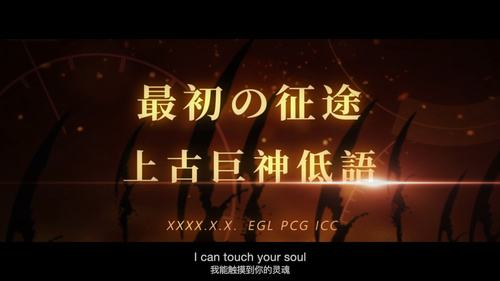 《300英雄》暑期版本今日火热上线   300HCL主题曲MV即将公布