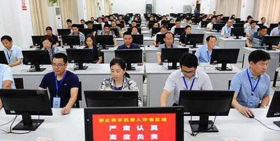 内蒙古2020高考成绩什么时候发布 2020内蒙古高考分数查询时间