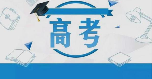 2020年甘肃高考成绩什么时候发布 2020年甘肃高考分数查询时间