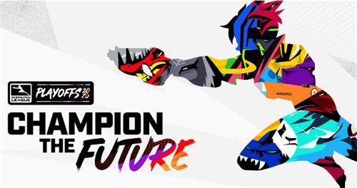 常规赛程接近尾声 上海龙之队目标是冲击冠军