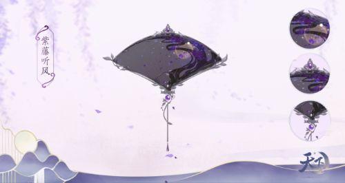 致少侠:感谢等待,《天下3》姑苏流风盒子将重新上架
