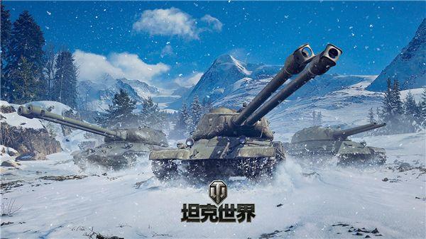 男人就要大火力《坦克世界》双管坦克迅猛压阵