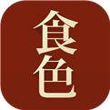 食色app官网下载