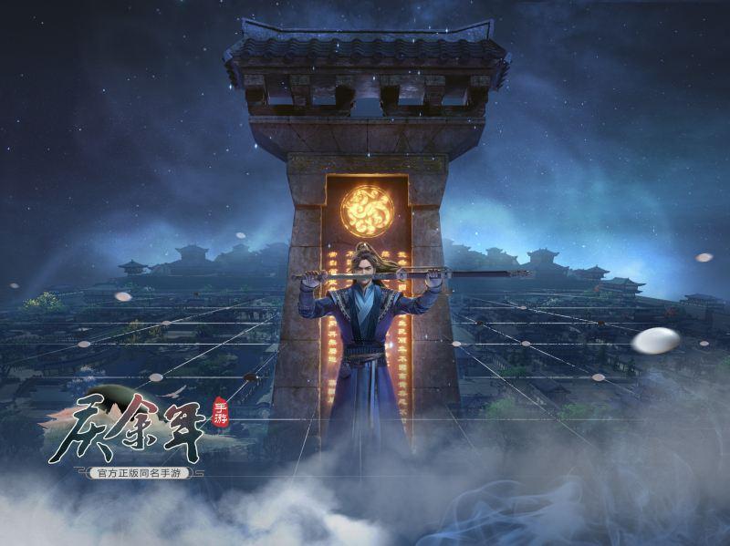 盛趣游戏2020ChinaJoy展台前瞻 《庆余年》范府侠气临门