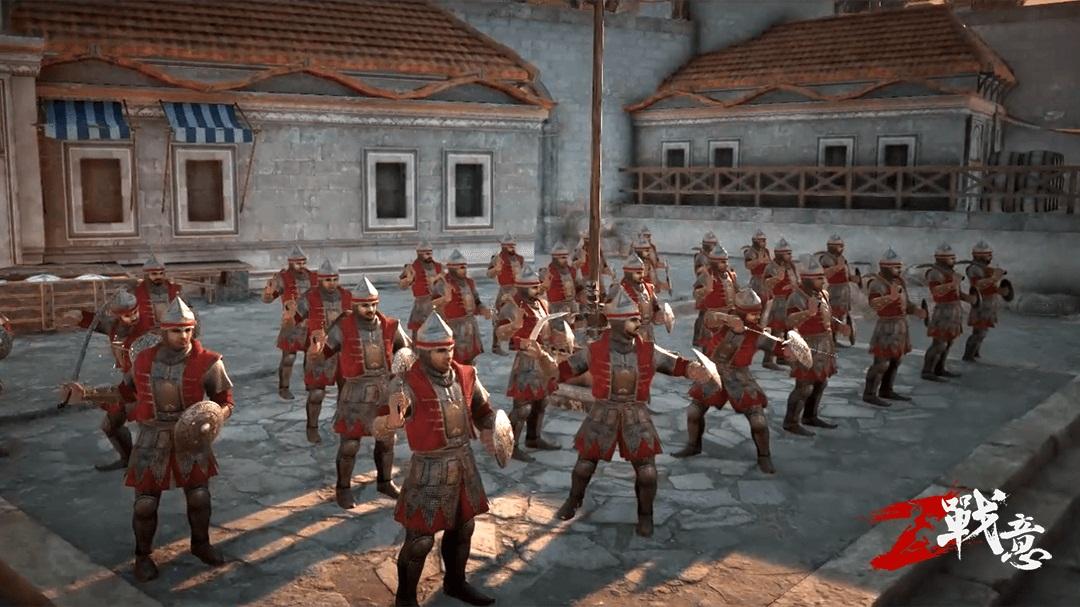中世纪的推土机,《战意》帝国开土重军