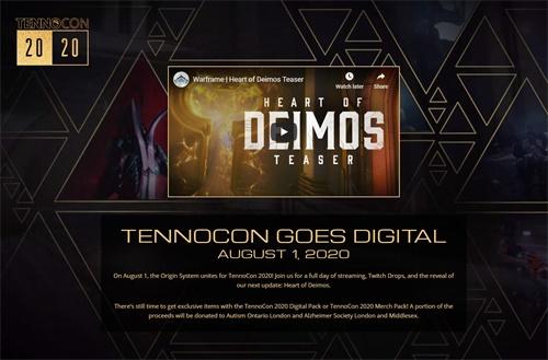 TennoCon2020将至!来WeGame看直播领取神秘奖品!