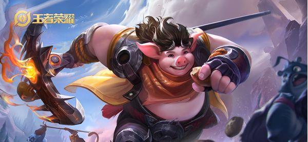 王者荣耀猪八戒怎么玩 S20猪八戒玩法攻略
