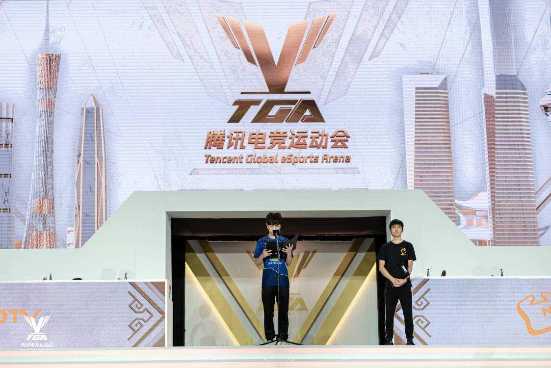 2020 TGA腾讯电竞运动会七月线下月赛圆满落幕 五款电竞项目冠军出炉