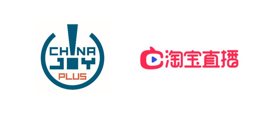乘风破浪,强强联手!首届ChinaJoy Plus与淘宝直播达成重磅合作,迸发强劲品牌势能!