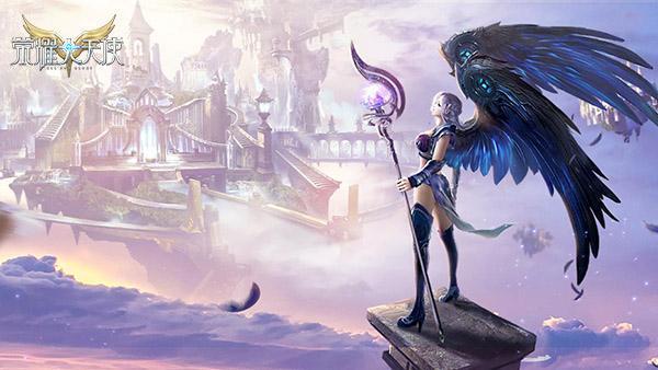 世界编年史《荣耀大天使》揭秘天使王国