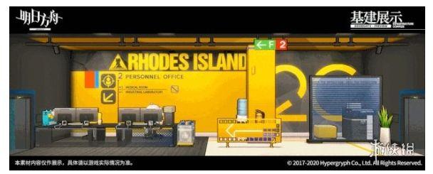 明日方舟罗德岛人事办公室家具怎么样 罗德岛人事办公室家具介绍
