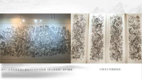 《热血传奇怀旧版》20周年,CJ现场共创传奇壁画