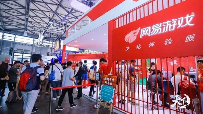 帅气三炮,在线放电!《天下3》与你相约2020上海China Joy!