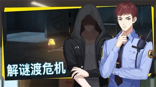 一零零一:噩梦疑云真相待揭《探影迷踪》7月31日上线