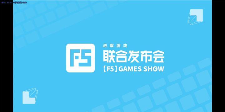 []发布会是今年中国游戏圈的最大惊喜