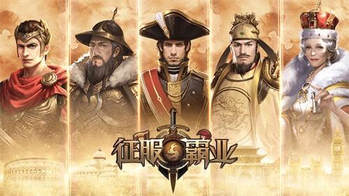 乘风破浪2020,腾讯云游戏Tencent GameMatrix云上相约ChinaJoy