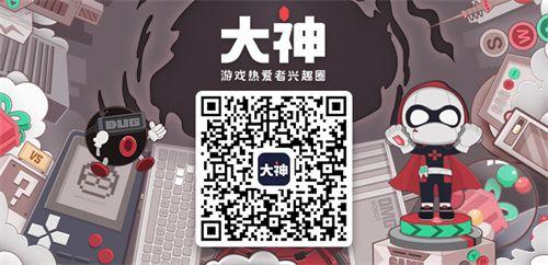 网易大神带你玩转2020ChinaJoy,丰厚福利等你拿!