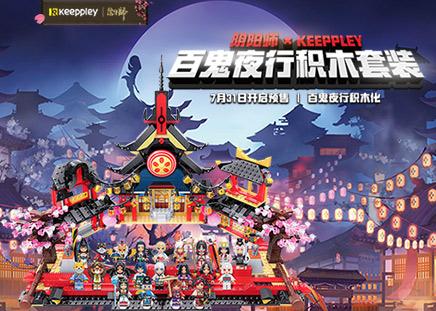 網易游戲會員Chinajoy福利熱播:現場打卡領限定周邊 限時開卡年卡四選一