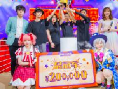 《香腸派對》第二屆菁英賽報名開啟,高額獎金及福利等你來!