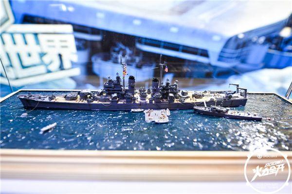 战争前线观察室!《战舰世界》展台炫酷模型逼真展示