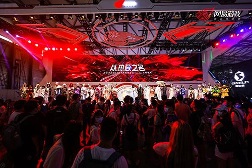 2020ChinaJoy持續升溫 網易游戲熱愛能量燃情釋放!