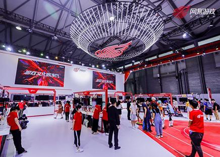 2020ChinaJoy新风向:出圈的游戏,流动的跨文化符号