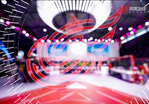 盛典落幕熱愛不散,網易游戲2020ChinaJoy精彩全回顧
