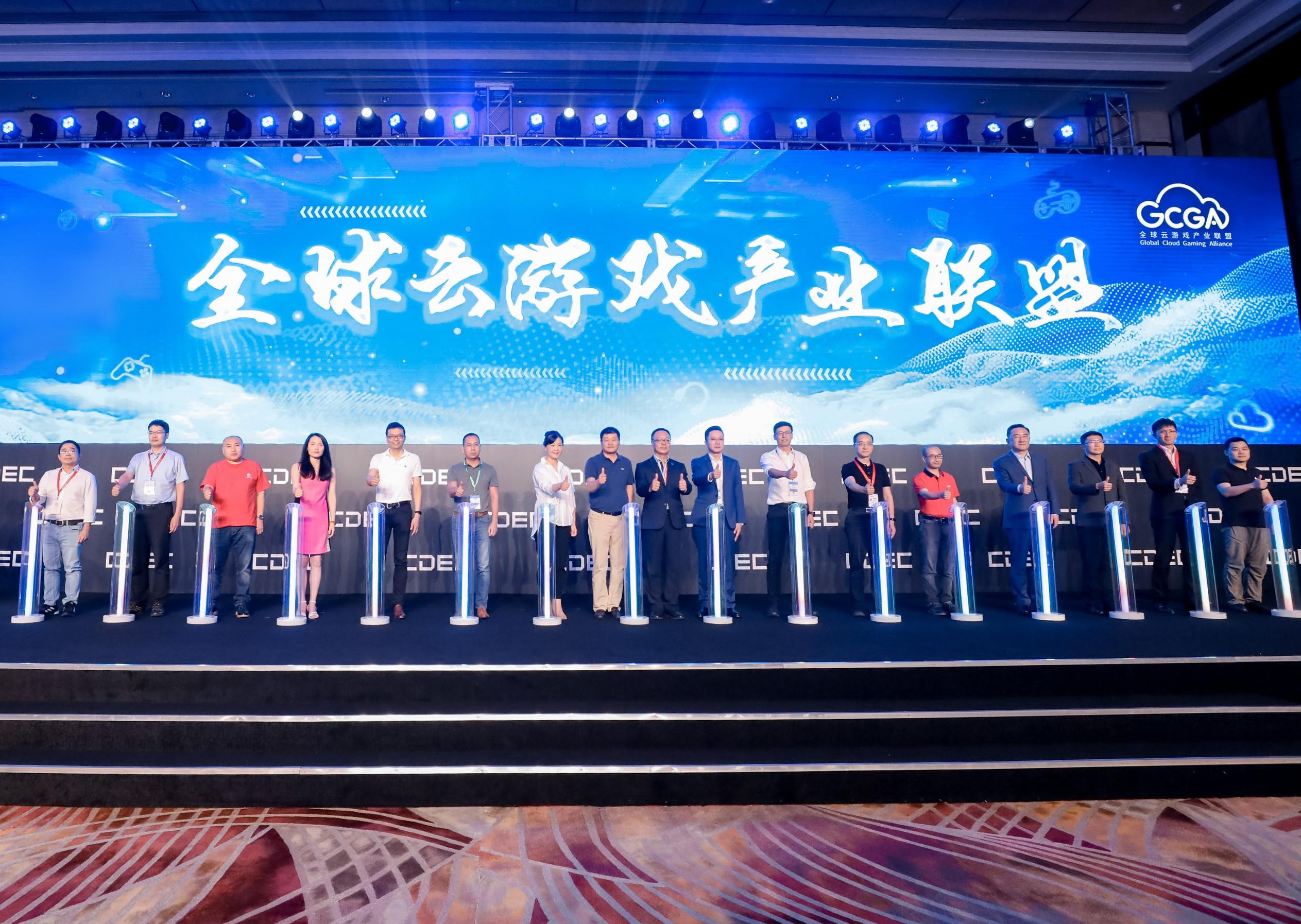 """全球云游戲產業聯盟在滬成立 共享""""5G新機遇"""""""
