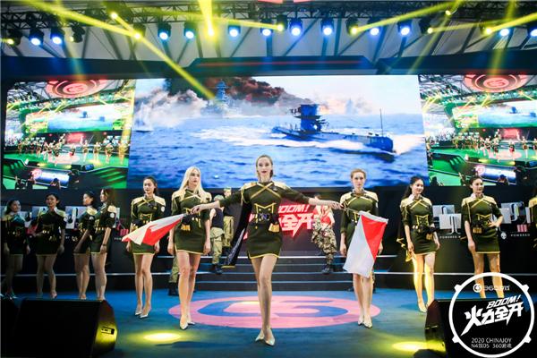 主播天團嗨爆現場《戰艦世界》主題日精彩開幕