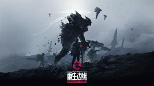 NExT Studios自研主机级游戏《重生边缘》CJ首秀!