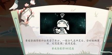 墨魂陆游溯源选择顺序 墨魂陆游溯源怎么选最好