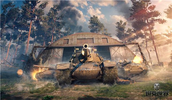 權益加持福利縱享《坦克世界》高級賬號功能進化