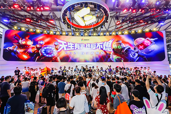 """以年輕的心來懷舊 看盛趣游戲ChinaJoy如何成為有趣的""""粘合劑"""""""