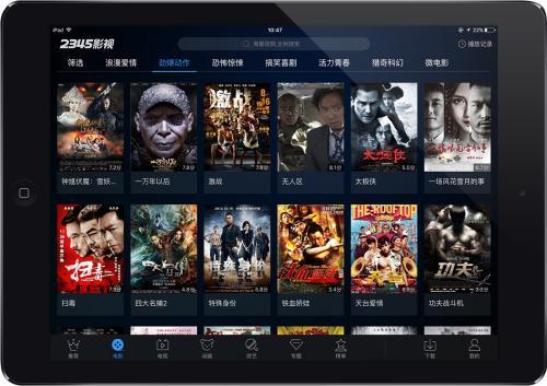 能免费观看电影的app有哪些 免费影视软件推荐