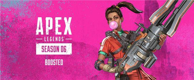 《Apex》第六赛季即将开启,用迅游加速器流畅开玩新赛季