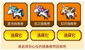 DNF手游独角兽哪个厉害 独角兽选择推荐