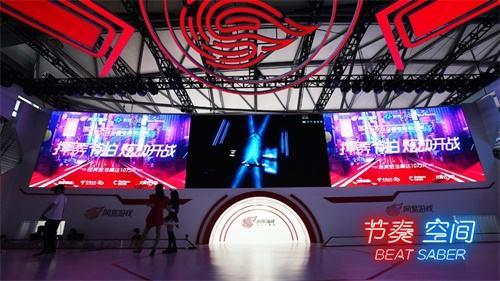 《节奏空间》ChinaJoy现场演绎《极乐净土》,高燃慎点!