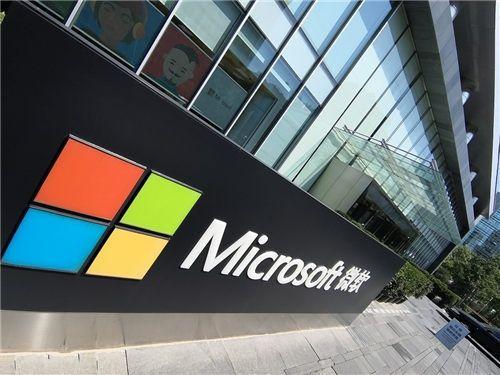 """微软回应""""断供""""谣言:坚定不移为中国用户提供服务"""