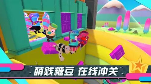 """《糖豆人:終極淘汰賽》登頂Steam周銷榜 網易UU加速器讓你""""一瘋到底"""""""