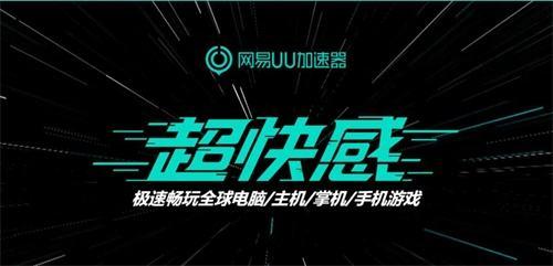 """《糖豆人:终极淘汰赛》登顶Steam周销榜 网易UU加速器让你""""一疯到底"""""""