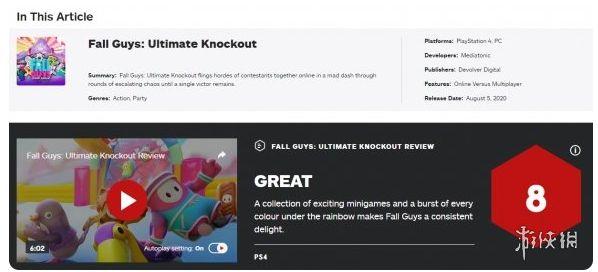 糖豆人终极淘汰赛IGN评分高吗 IGN评分一览