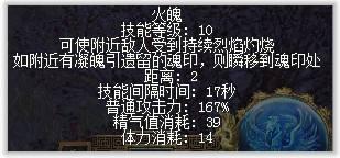 """收集怪物圖鑒  《刀劍》全新玩法""""百獸圖志""""細節曝光"""