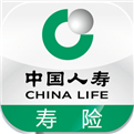 中国人寿寿险客户端下载